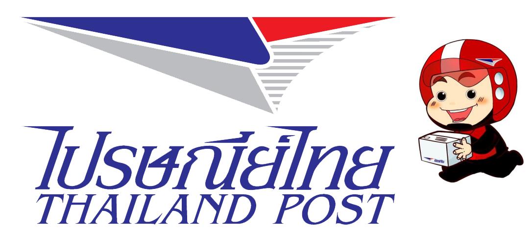 ThailandPost_Logo-2